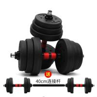 包胶哑铃男士家用健身器材练臂肌杠铃15 20 25kg40公斤亚玲女一对p