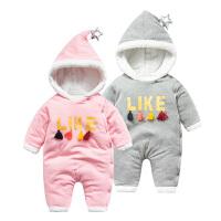婴儿连体衣服0岁7个月宝宝冬装新生儿冬季加厚衣服外出服