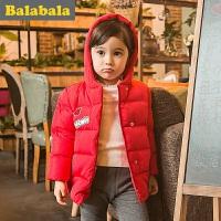 巴拉巴拉童装女童羽绒服小童宝宝2016冬装新款儿童羽绒 外套