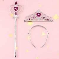 冰雪奇缘发饰套装发箍发饰品艾莎公主王冠皇冠 头饰儿童魔法棒