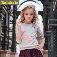 【9.20超级品牌日】巴拉巴拉童装女童毛衣中大童上衣2016春秋装新款儿童针织衫女