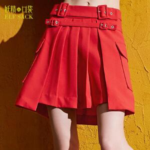 妖精的口袋规则终结者秋装新款短款不规则A字裙半身裙女