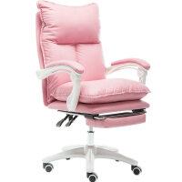 电脑椅舒适久坐家用电竞椅主直播网红少女生可爱老板办公椅子 尼龙脚 固定扶手