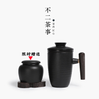 不二茶事黑陶杯子陶瓷马克杯陶瓷过滤茶杯办公杯日式创意水杯带盖