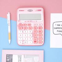 晨光语音粉色计算器财务会计糖果色可爱迷你12位计算机办公学生用