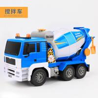双鹰儿童遥控挖掘机玩具车电动钩机男孩挖土机工程车勾机翻斗车 官方标配