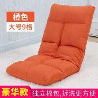 懒人榻榻米沙发单人卧室飘窗叠休闲宿舍床上靠背椅迷你小沙发床 豪华版橙色
