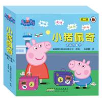 小猪佩奇书佩奇第二辑全套10册儿童绘本书籍2-3-5-6周岁宝宝睡前故事书动画书中英文双语图画书peppa pig粉红