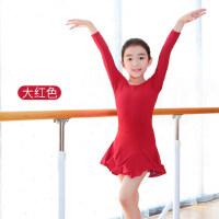 儿童舞蹈服拉丁舞演出服女童拉丁服裙拉丁舞服装少儿规定服练功服