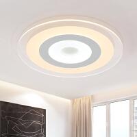 现代简约客厅吸顶灯圆形主卧室办公室超薄LED大厅餐厅房间阳台灯