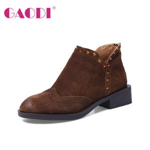 高蒂马丁靴女低跟短靴英伦风加绒保暖冬季铆钉复古布洛克靴子女