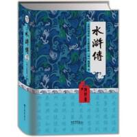 水浒传(无障碍阅读版)(精)