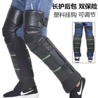 冬季骑摩托车护膝电动车防寒加厚护具电瓶车保暖骑车防风骑行男女新品