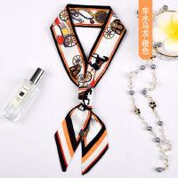 户外细窄长条小丝巾脖子薄款装饰领巾时尚文艺扎头发丝带飘带