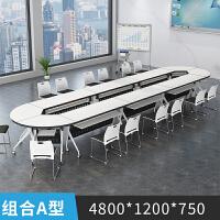 培训桌折叠课桌椅会议桌教育机构辅导班桌椅组合长条桌职员办公桌
