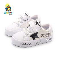 芭芭鸭童鞋宝宝鞋1-2-3岁软底小白鞋男童学步鞋板鞋女童2019秋新