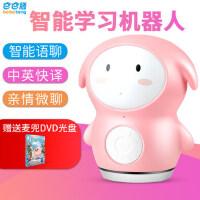 巴巴腾智能对话机器人玩具语音对话高科技小胖男孩儿童学习早教机