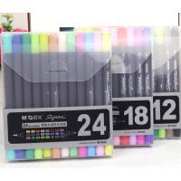 晨光文具 马克笔12色18色24色赛美水溶性彩虹色系 APMW7603