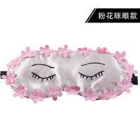 真丝护眼罩 旅行出差 遮光眼罩真丝特柔质感遮光促进睡眠 旅游用品