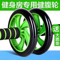 健腹轮男士健身器材家用静音卷腹轮滚轮运动器材瘦肚子锻炼腹肌轮