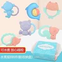 婴儿手摇铃玩具0-1岁3-6-12个月8益智牙咬新生幼儿宝宝男女孩早教