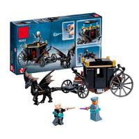 【当当自营】LEGO乐高积木哈利波特系列75951 神奇动物在哪里-格林德沃大逃亡