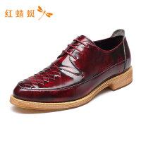 红蜻蜓皮鞋春秋新款舒适正装男鞋休闲耐磨皮鞋时尚商务办公室鞋-
