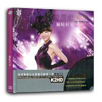 陈慧娴 千千阙歌 无损音乐cd车载汽车黑胶CD光盘碟片