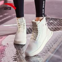 安踏女鞋高帮板鞋2019冬季新款ins潮流时尚休闲运动鞋女12848051