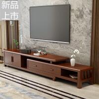 实木电视柜北欧小户型现代简约客厅伸缩卧室储物地柜影视柜收纳柜定制 组装