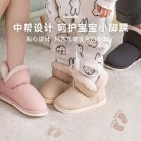 时尚保暖棉鞋女冬季外穿加厚月子鞋加绒情侣家居包跟棉拖鞋女可爱