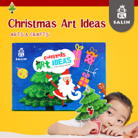 顺丰包邮 圣诞艺术儿童手工盒装 Christmas Art Ideas 锻炼儿童动手能力Merry Christmas