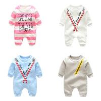 婴儿衣服装0岁3月宝宝爬服季哈衣9新生儿连体衣新年