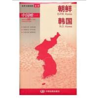 世界分国地图亚洲系列 朝鲜地图 韩国地图盒装折叠版  中外文对照、大幅面撕不烂(不带外壳)