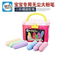 joan miro美乐 儿童彩色粉笔无尘户外大粉笔套装15色黑板画笔拎桶