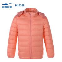 【限时!每满100减50】鸿星尔克童装女童冬季新款儿童中大童外套女童保暖外套羽绒服
