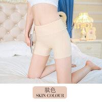 内外穿蕾丝薄款打底裤高腰三分保险短裤安全裤防走光女