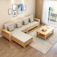 实木沙发组合冬夏两用客厅家具现代中式小户型储物贵妃布艺沙发 组合