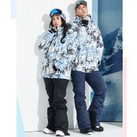 滑雪服女套装韩国单双板防水加厚保暖旅游亲子儿童滑雪服男上衣裤新品
