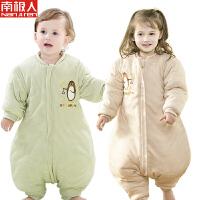 南极人婴儿秋冬加厚睡袋天然有机彩棉分腿睡袋宝宝夹棉保暖防踢被