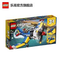 【当当自营】LEGO乐高积木创意百变组Creator系列31094 7岁+竞技飞机