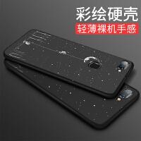 包邮送钢化玻璃膜 步步高 vivo x20 手机壳 x20 手机保护套 卡通 彩绘 全包 硬壳