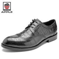 苹果APPLE男鞋复古布洛克皮鞋婚鞋正装皮鞋5214003
