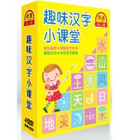 汉语拼音教学4DVD光盘幼儿汉字拼音教材光盘儿童早教碟 简单易懂易学 动画结合识汉字