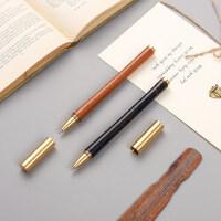 金属黄铜中性笔 红木笔签字笔宝珠笔礼品高档男士商务个性定制刻字