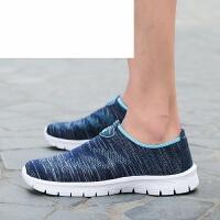 潮牌2017夏季网布鞋女透气休闲鞋女士跑步鞋运动鞋韩版平底女鞋一脚蹬
