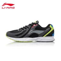 李宁跑步鞋男鞋2019新款支撑跑鞋低帮运动鞋ARBL037