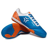 足球鞋男鞋碎钉儿童学生足球训练鞋青少年长钉足球鞋短钉室内外防滑足球鞋