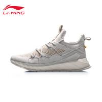 李宁跑步鞋男鞋2020新款锋刃减震跑鞋鞋子男士中帮运动鞋ARHQ119