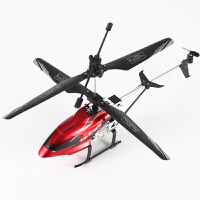 星域传奇 遥控飞机直升机四轴飞行器无人机合金飞机充电动男孩玩具儿童玩具飞机模型